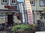 Restaurant Vent D  Ef Bf Bdden Park Hotel